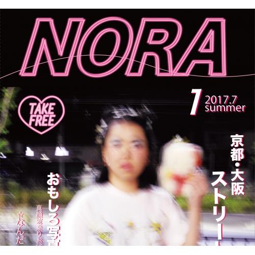 フリーペーパー制作団体NORA