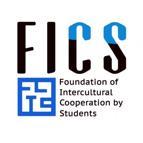 東京大学・ソウル大学 学術交流事業(FICS)
