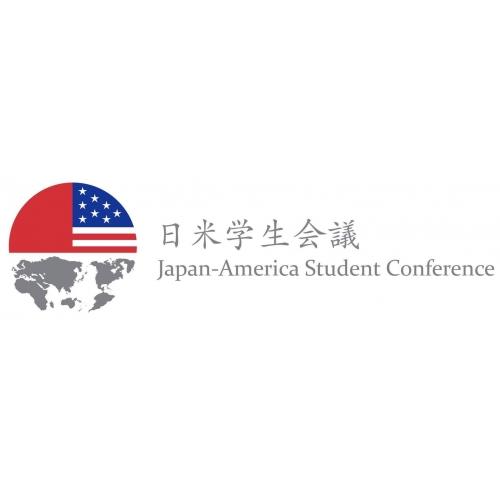 第70回日米学生会議
