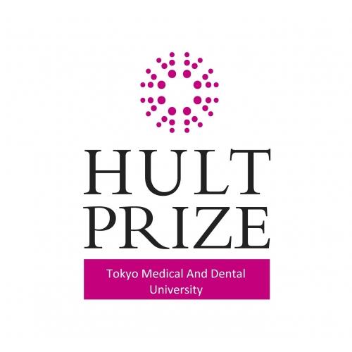 Hult Prize@TMDU 運営委員会