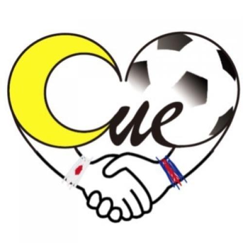学生国際協力団体CUE