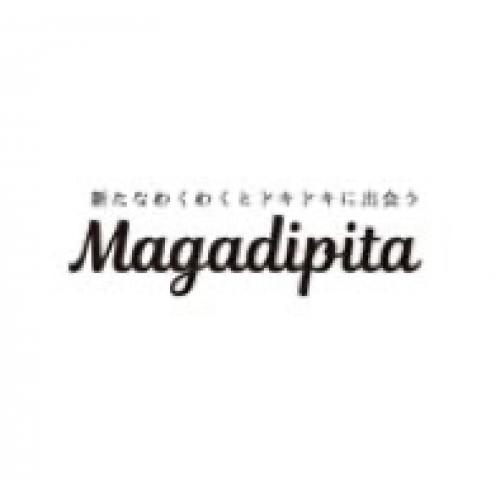 フリーマガジンMagadipita