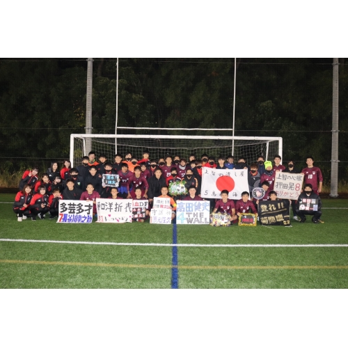 上智大学体育会サッカー部